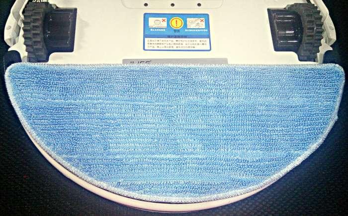 ilife-v5-pro-mop-cloth