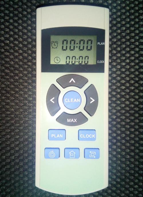ilife-v5-pro-remote-control
