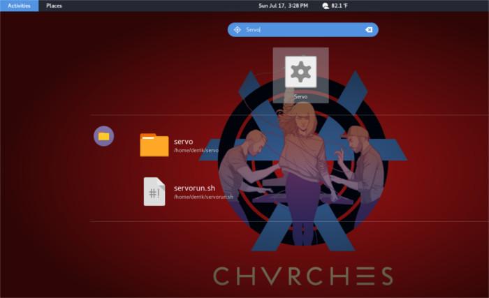 servo-desktop-icon