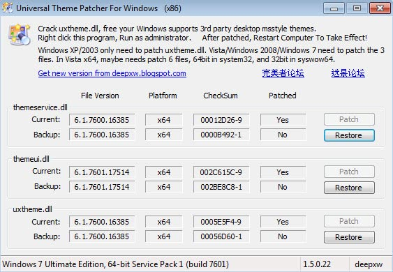 win10-theme-for-win7-patch-applied