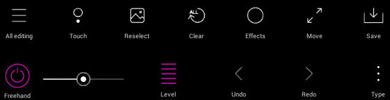 android-blur-options