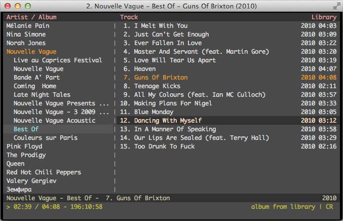 linux-players-05-cmus