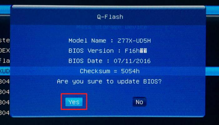 qbios-update-bios-5