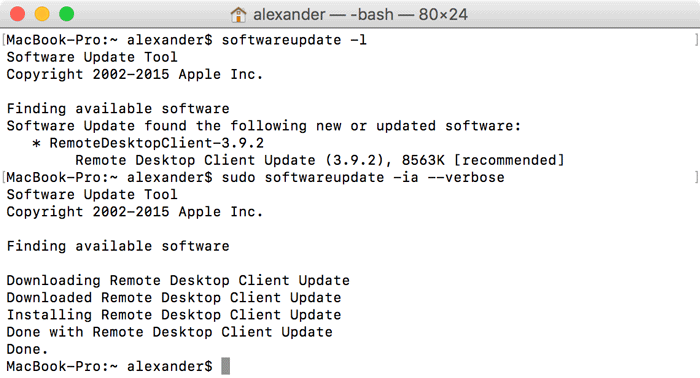 terminal-update-software-softwareupdate-7