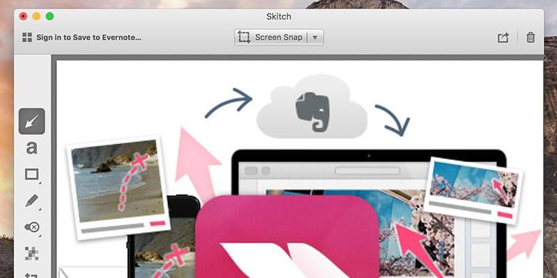 skitch-featured