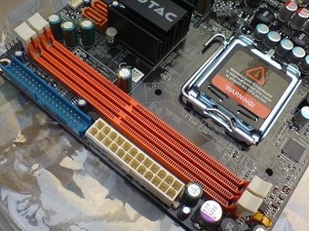 motherboard-slots