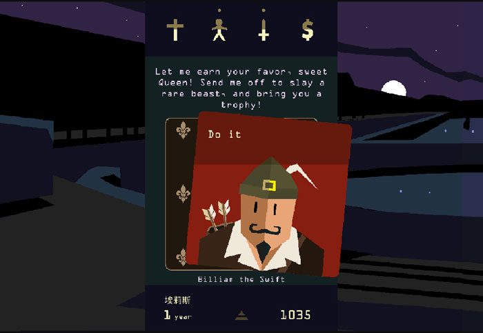 new-mobile-games-reigns-her-majesty