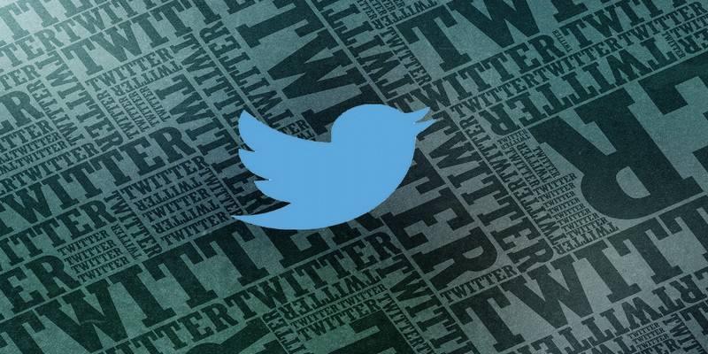 Как удалить твит