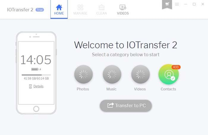 iotransfer-scan