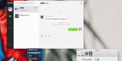 WeChatTweak