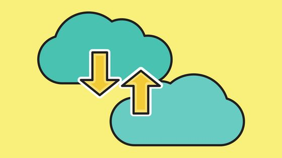cloud-storage-cloud-to-cloud