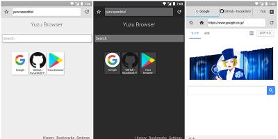 yuzu-browser-featured