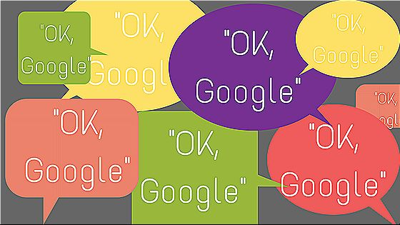 continued-conversation-ok-google