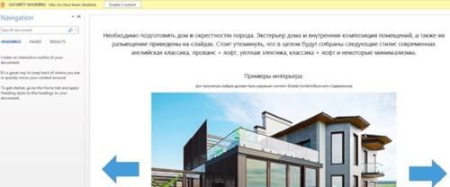 shortcut-malware-document