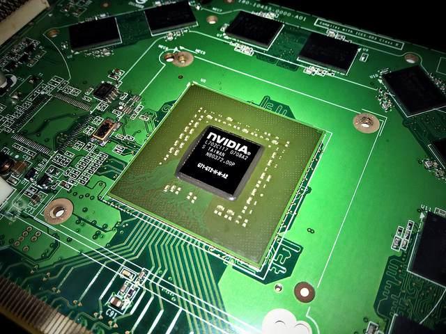 fast-computer-gpu
