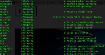 linux-port-services