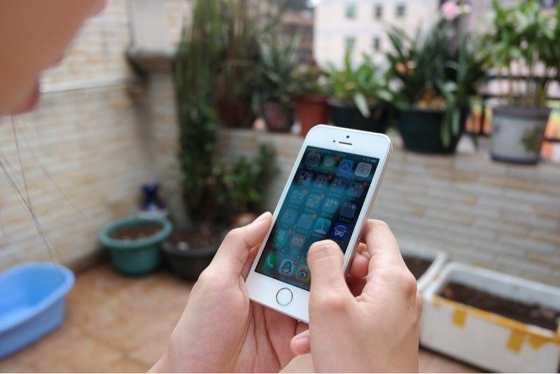 news-apple-data-outside