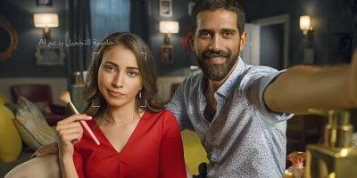 Huawei Trying to Pull a Fast One by Using DSLR Photo in Commercial Instead of Real Selfie