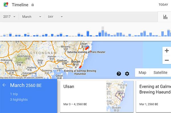 google-location-timeline-1