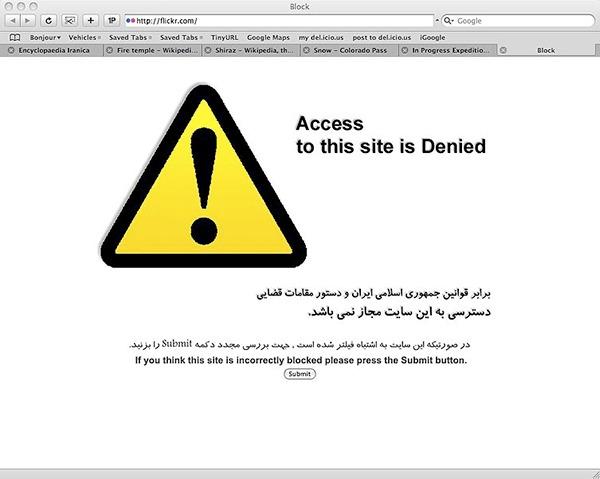 national-intranets-iran