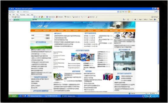 national-intranets-nk-kwangmyong