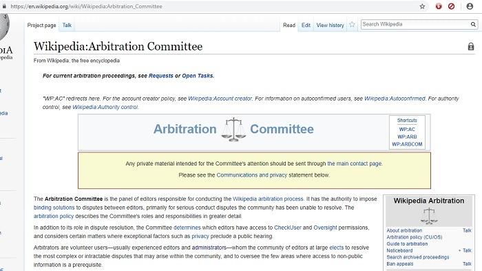 Wikipedia arbitration committtee
