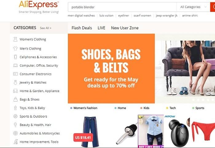 مظهر صفحة أمازون البديلة على موقع Aliexpress