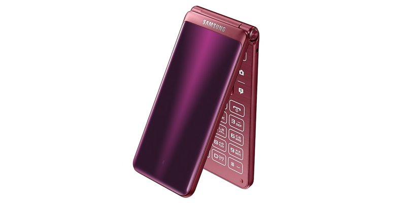 Best Android Flip Phones Samsung Galaxy Folder 2
