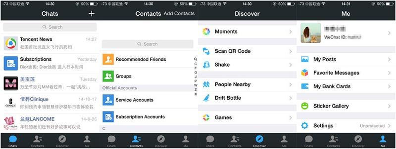 Super App Wechat