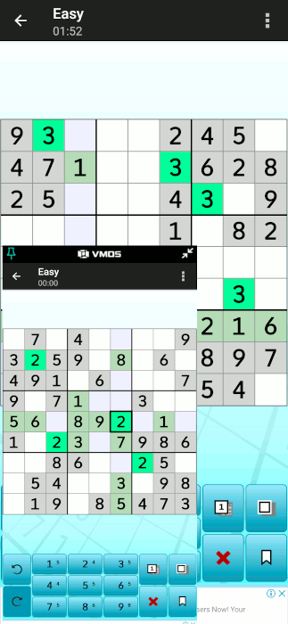 Vmos App In App