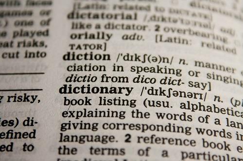 अमेज़न एलेक्सा होमस्कूलिंग शब्दावली के साथ मदद करता है