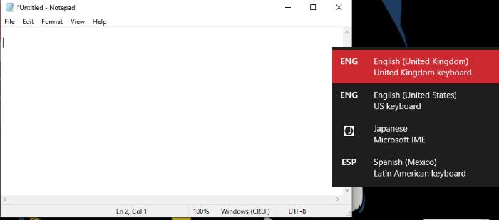 इनपुट भाषा बदलें विंडोज कीबोर्ड शॉर्टकट
