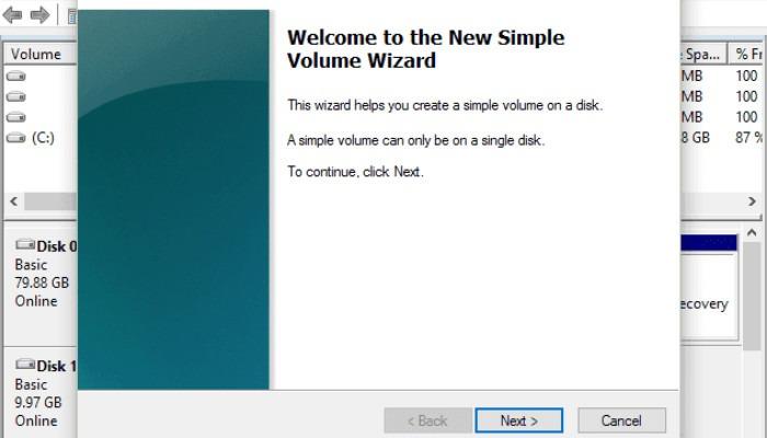 Xbox नया सरल वॉल्यूम विज़ार्ड