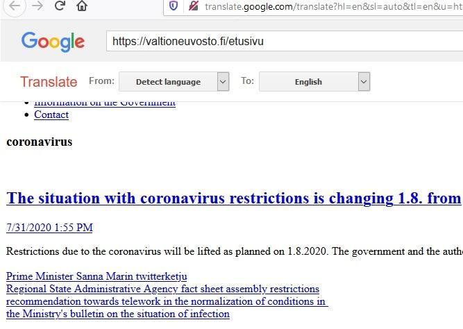 फ़ायरफ़ॉक्स सामाजिक एक्सटेंशन Google अनुवाद