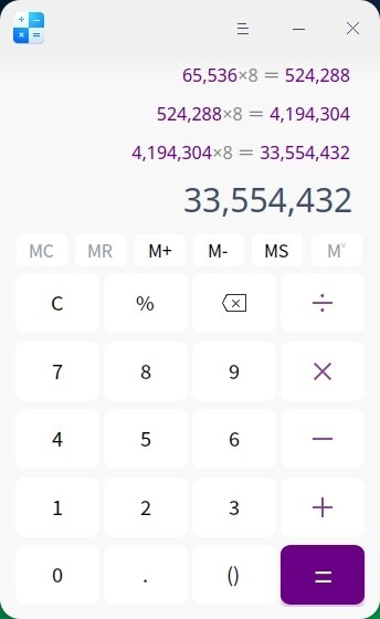 Deepin Review Update Calculator