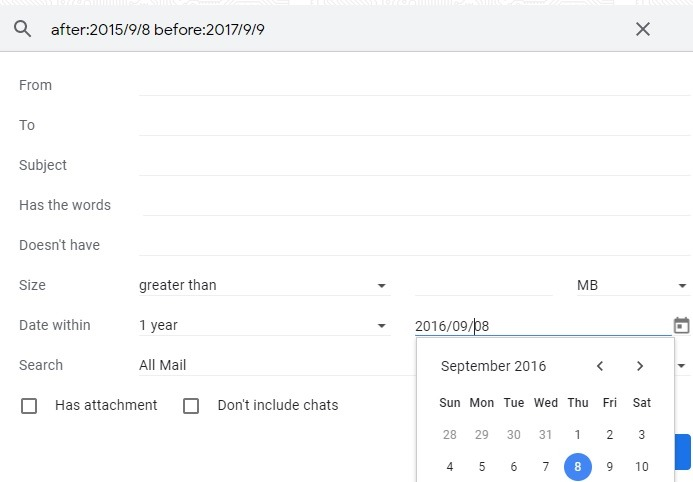 जीमेल फिल्टर Daterange सॉर्ट करें
