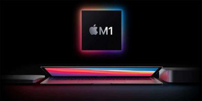 Force App Run Intel Version M1 Mac Cover