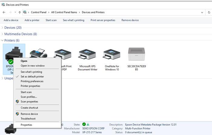 आईपी पता नेटवर्क प्रिंटर खोजें