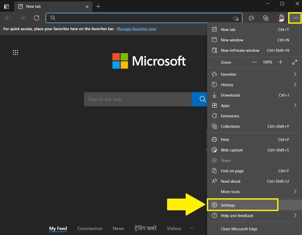 Microsoft एज डिसेबल पासवर्ड मैनेजर