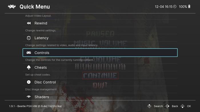 العب ألعاب PS1 على ضوابط الكمبيوتر Retroarch