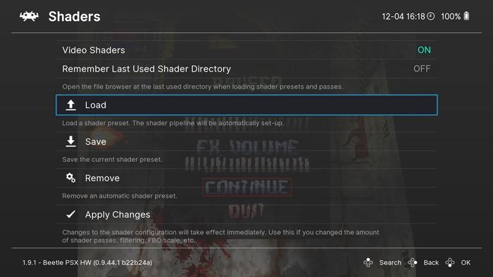 العب ألعاب PS1 على جهاز تظليل تحميل Retroarch للكمبيوتر