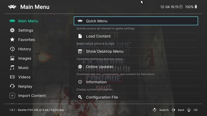 العب ألعاب PS1 على القائمة السريعة المحملة لجهاز الكمبيوتر Retroarch