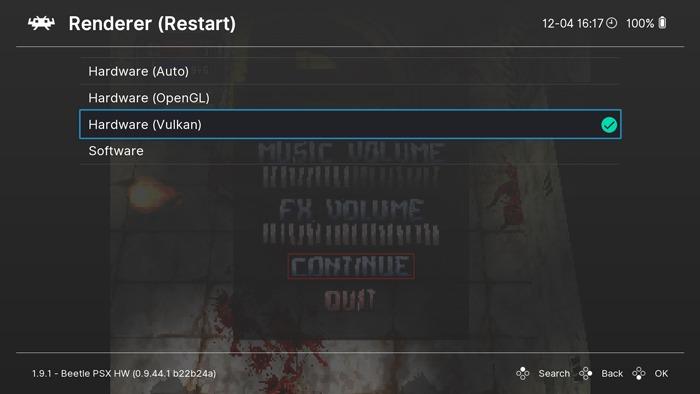 العب ألعاب PS1 على جهاز الكمبيوتر Retroarch Renderer