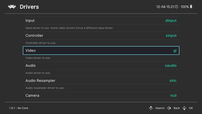 Ultimate Guide N64 مضاهاة فيديو Retroarch