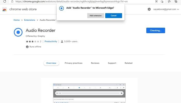 سجل اجتماع مضيف التقاط الصوت إضافة إضافة