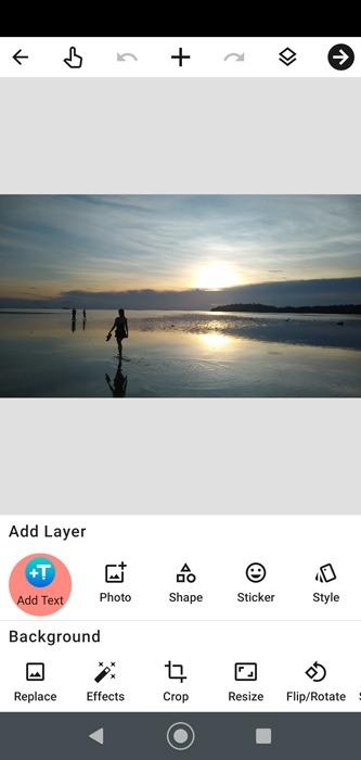 أضف علامة مائية Android Add Layer