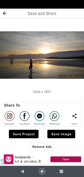 أضف Watermark Android Save Project